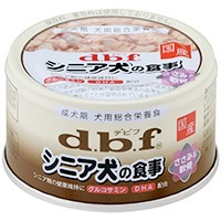 デビフ シニア犬の食事 ささみ&軟骨 85g 【...