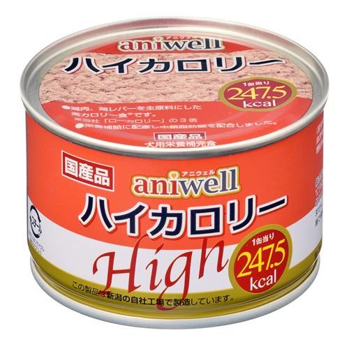 アニウェル ハイカロリー 150g 【デビフ ...