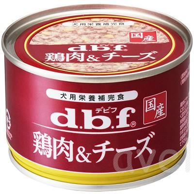 デビフ 鶏肉&チーズ 150g 犬 国産 缶詰...