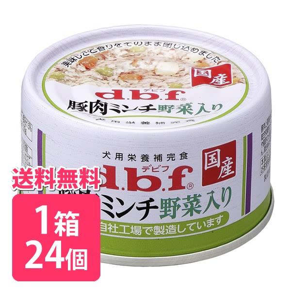 sr◆【1箱24個セット】デビフ 牛肉ミンチ野菜...