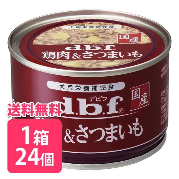 sr◆【1箱24個セット】デビフ 鶏肉&さつまい...