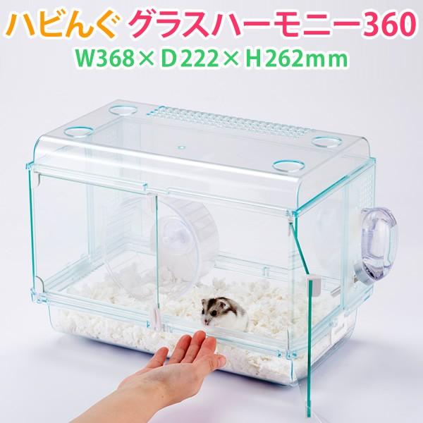 GEX ジェックス ハビんぐ グラスハーモニー3...