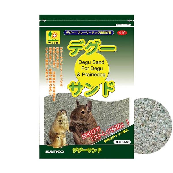 三晃商会 デグーサンド 1.5kg 【デグー ...