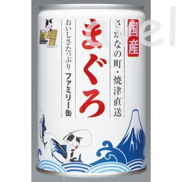 三洋食品 たまの伝説 まぐろ ファミリー缶 4...