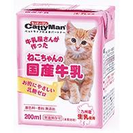 キャティーマン ねこちゃんの国産牛乳 200m...