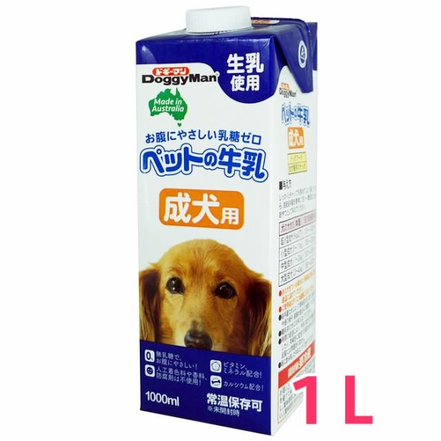 ドギーマン ペットの牛乳 成犬用 1000ml...