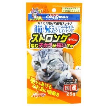 キャティーマン 猫ちゃんホワイデント ストロン...