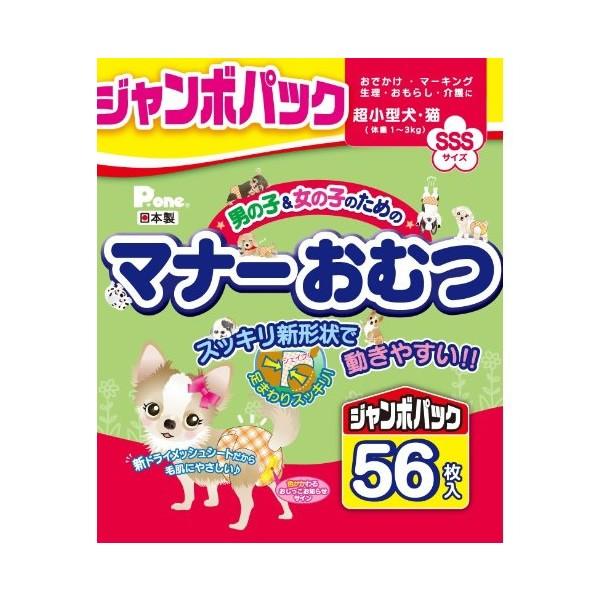P.one マナーおむつ ジャンボパック SSSサイズ...