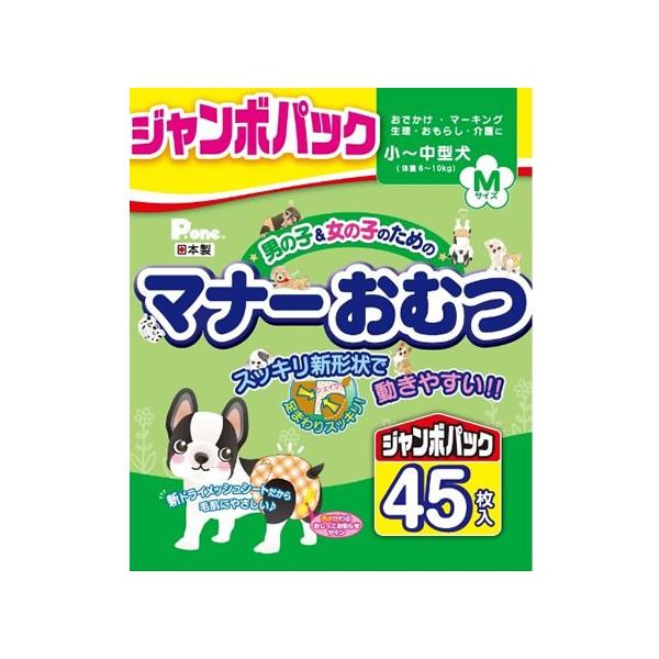 P.one マナーおむつ ジャンボパック Mサイズ ...