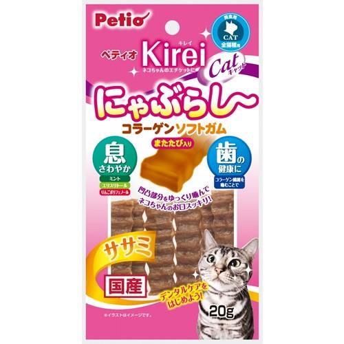 ペティオ Kirei Cat にゃぶらし コラ...