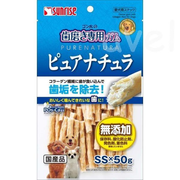 サンライズ ゴン太の歯磨き専用ガム ピュアナチ...