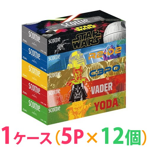 【同梱不可】◆《お得1箱(ケース)12個セット》...