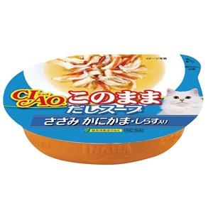 CIAO(チャオ) カップ このままだしスープ さ...
