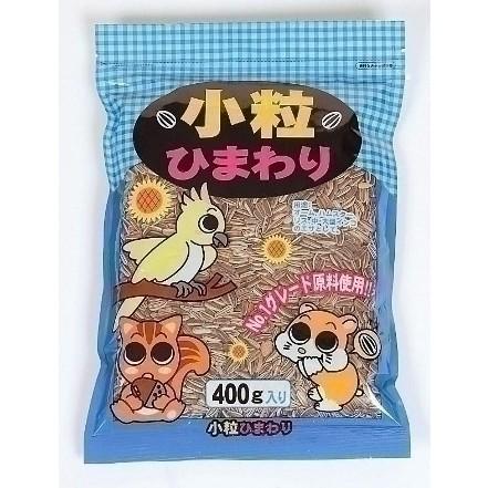 アラタ 小粒ひまわり 400g 【ハムスター ...