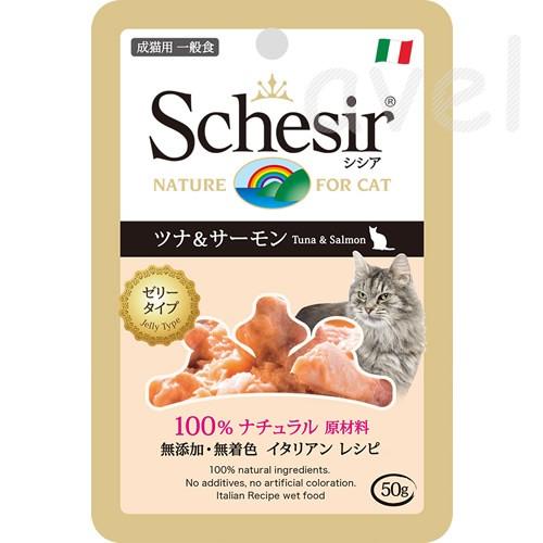 Schesir(シシア) キャット パウチ  ツナ&サ...