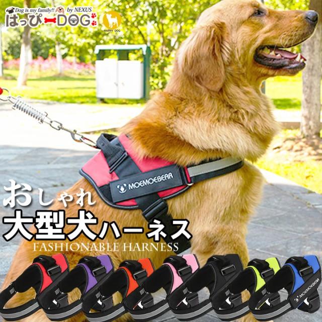 ドッグウェア 犬の服 ペット用品 可愛い 犬服 犬 ...