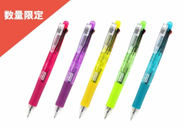 ゼブラ 限定 多機能ペン 4色+シャープ クリップオ...