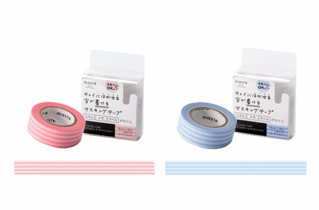 【マークス】水性ペンで書けるマスキングテープ ...