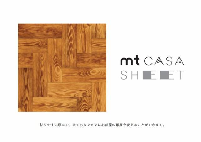 【カモ井】mt CASA SHEET シート 床用 1枚 MTFS2...
