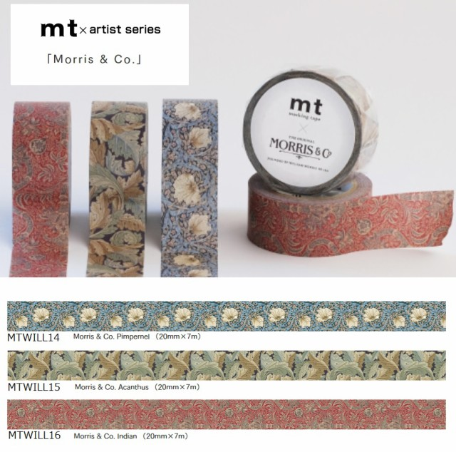 mt ×Morris & Co.  ウィリアム・モリス MTWELL ...