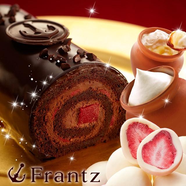 母の日 プレゼント ギフト 濃厚ロールケーキ ザッ...