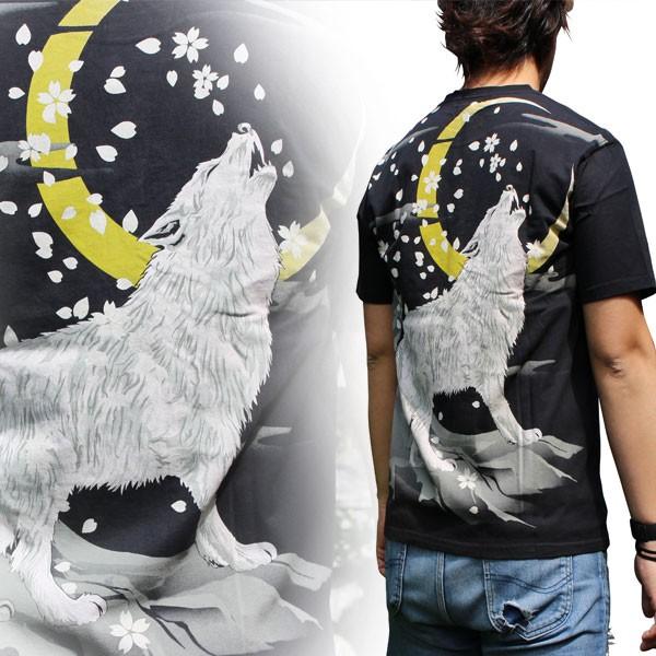 【華鳥風月ブランド朧982211】和柄 Tシャツ 和柄...