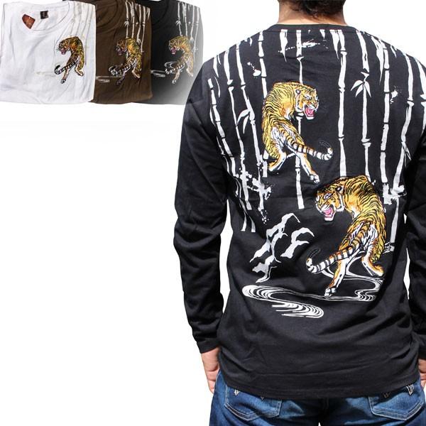 【YH183-4】【3カラー】和柄 Tシャツ 和柄刺繍長...