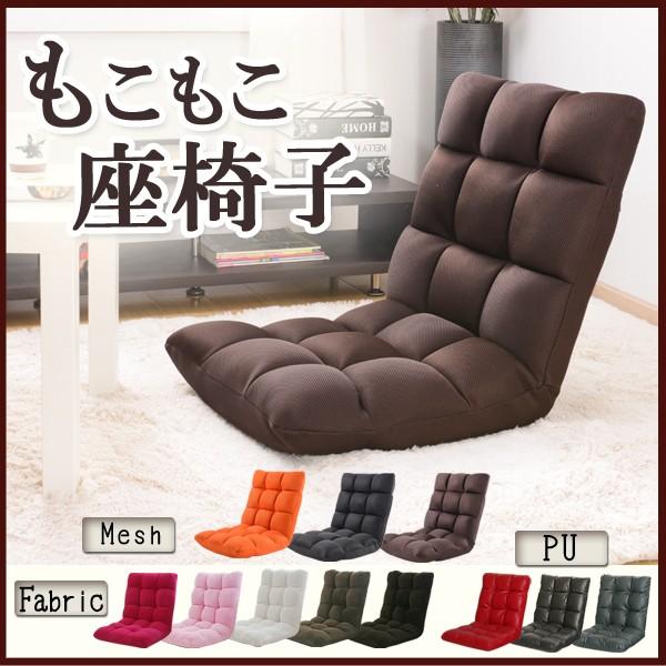 【お買い得価格!】座椅子 低反発 コンパクト も...