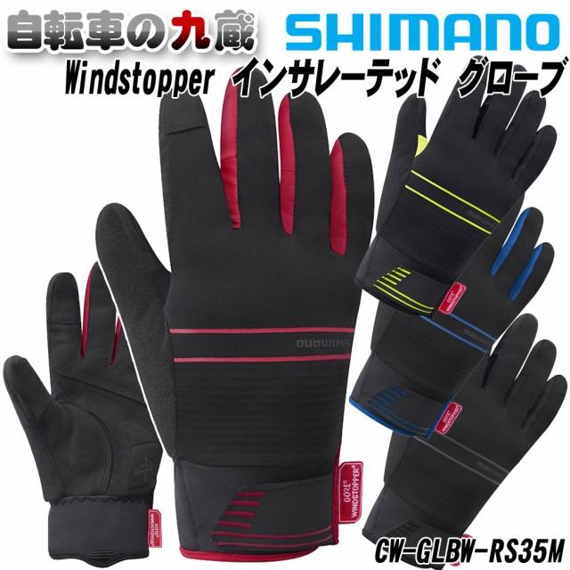SHIMANO シマノ Windstopper インサレーテッド グ...