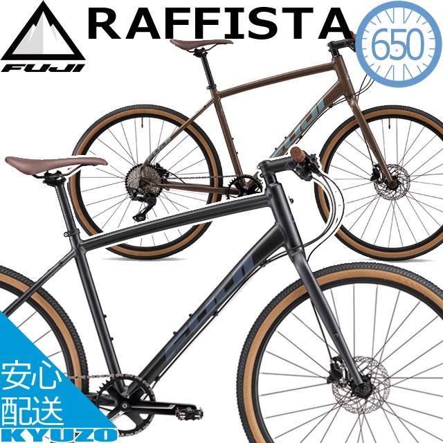 Fuji フジ RAFFISTA  ラフィスタ 10段変速 クロスバイク 27.5インチ