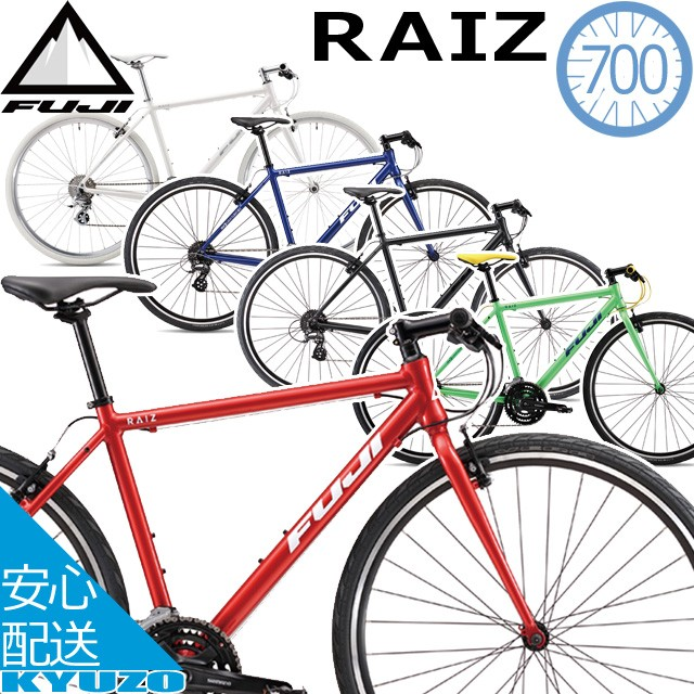 Fuji フジ RAIZ ライズ 3x8段変速 クロスバイク 700C