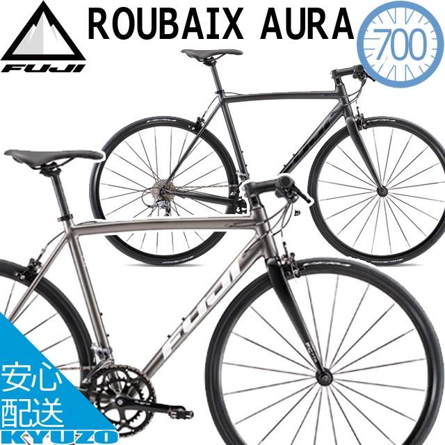 Fuji フジ ROUBAIX AURA ルーベ オーラ 2x8段変速 クロスバイク 700C