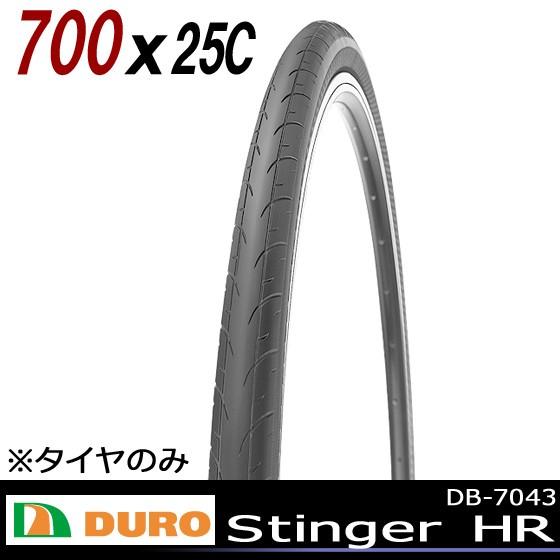 DURO DB-7043 Stinger HR 700×25C 自転車用 タイ...