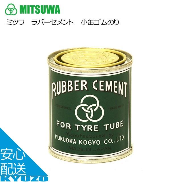 福岡工業 ミツワ ラバーセメント 小缶ゴムのり パ...