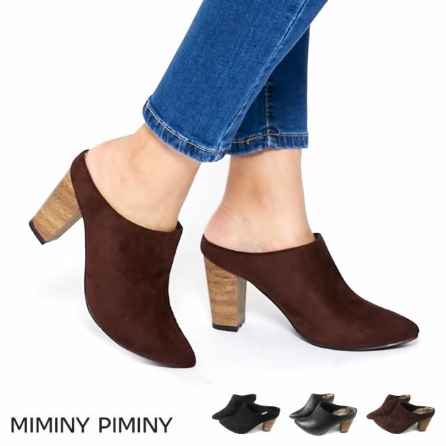 MiminyPiminy(ミミニー ピミニー) ファーソールの...