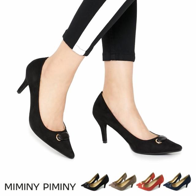 MiminyPiminy(ミミニー ピミニー) ポインテッドト...