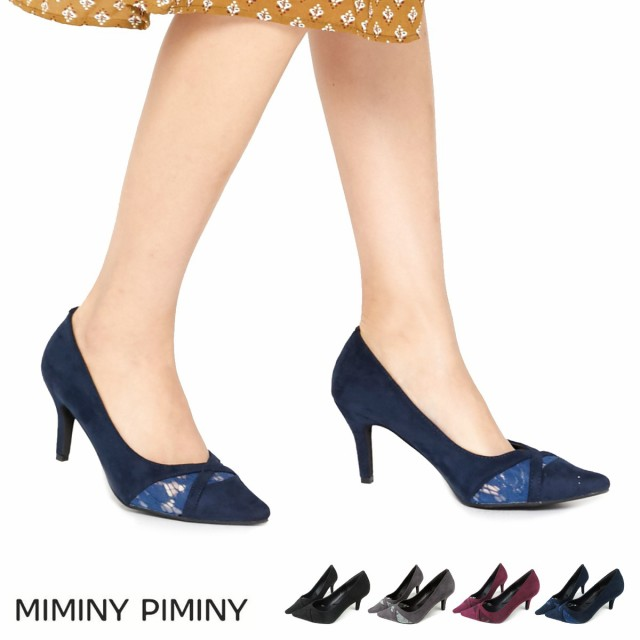 MiminyPiminy(ミミニー ピミニー) クロスデザイン...