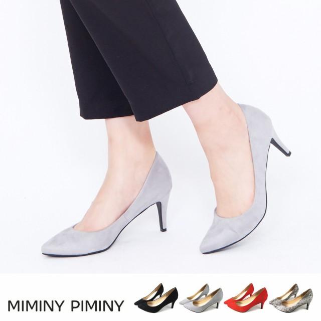 SALE!MiminyPiminy(ミミニー ピミニー) シンプル...