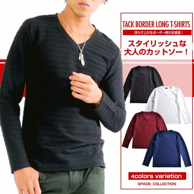 【e273】 / Tシャツ ボーダー 長袖 ロングTシャツ...