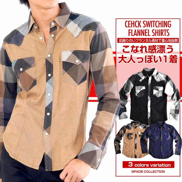 【e311】 / シャツ メンズ Yシャツ チェック 切替...