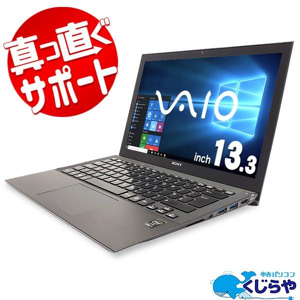 ノートパソコン 中古 Office付き SSD M.2 新品 タ...