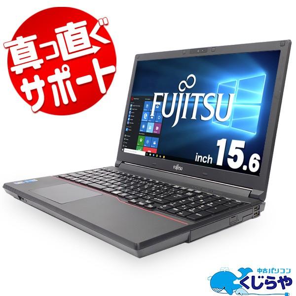 ノートパソコン 中古 Office付き SSD 8GB キーボ...