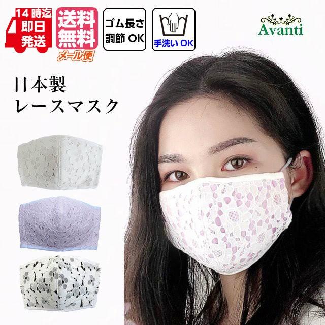 マスク 日本製 高性能 洗えるマスク マスク002 マ...