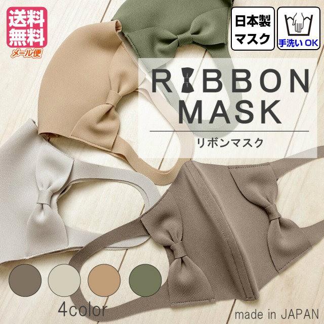 マスク 日本製 洗える マスク マスク006 ワイヤー...