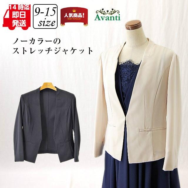 ジャケット 結婚式 ボレロ フォーマル 羽織り 羽...