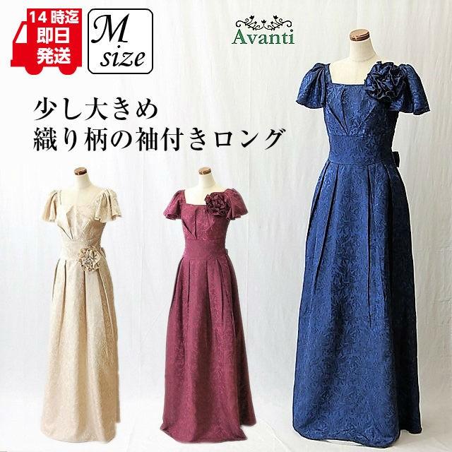 ロングドレス291 演奏会 袖付き ロングドレス パ...