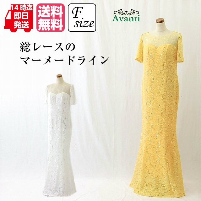 ロングドレス294 カラオケ 袖付き パーティードレ...