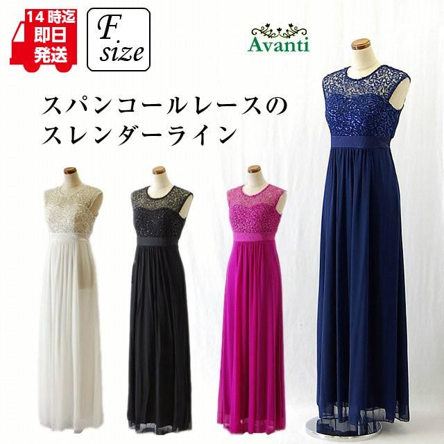 ロングドレス310 演奏会 ロングドレス 結婚式 パ...