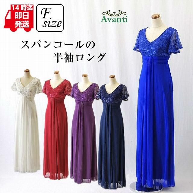 ロングドレス311 演奏会 ロングドレス 結婚式 パ...