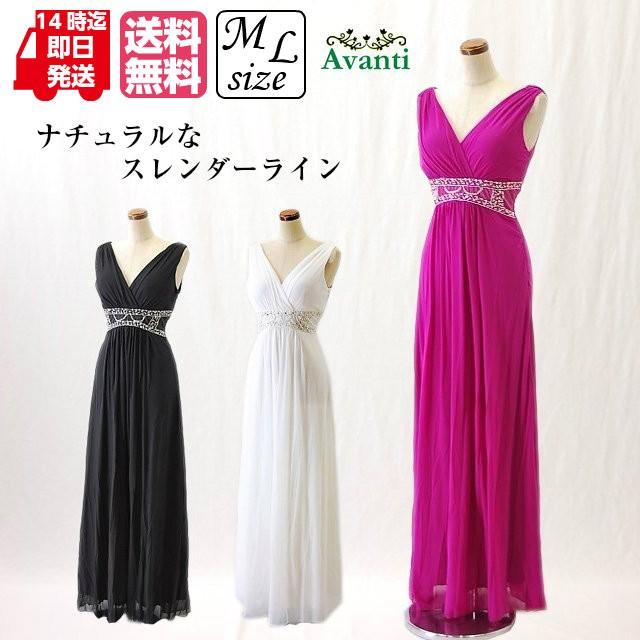 ロングドレス359 演奏会 ロングドレス パーティー...